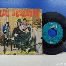 Discos de vinilo: SINGLE DISCO VINILO LOS REBELDES EL ROCK DEL HOMBRE LOBO. Lote 183305548