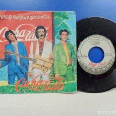 Discos de vinilo: SINGLE DISCO VINILO CUCHARADA QUIERO BAILAR ROCK AND ROLL. Lote 183309532