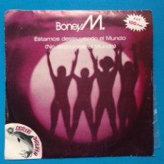 Discos de vinilo: BONEY M - ESTAMOS DESTRUYENDO EL MUNDO. Lote 183319147