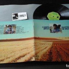 Discos de vinilo: MANUEL DE PAULA – CAMPO JOVEN LP MOVIEPLAY – S-32.715 . Lote 183326547