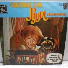 Discos de vinilo: LP -CANTANDO CON PIPPI CALZASLARGAS- EN FUNDA ORIGINAL 1975. Lote 183331962