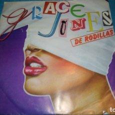 Discos de vinilo: GRACE JONES - ON YOUR KNEES (DE RODILLAS) / DON'T MESS WITH THE MESSER (1979). Lote 183345592
