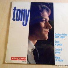 Discos de vinilo: TONY, EP, DOULIOU DOULIOU SAINT-TROPEZ + 3, AÑO 1965. Lote 183358695