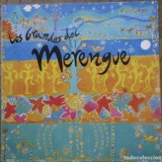 Discos de vinilo: LOS GRANDES DEL MERENGUE. KAREN, KLP - 137. ESPAÑA, 1991. FUNDA VG++. DISCO VG++.. Lote 183367806