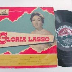 Discos de vinilo: GLORIA LASSO-LP DE 25 CTMS. Lote 183374740