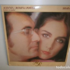 Discos de vinilo: ALBANO Y ROMINA POWER - SHARAZAN (LP EPIC 1981 ESPAÑA) CANTAN EN ESPAÑOL . Lote 183379197