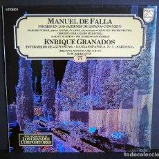 Discos de vinilo: MANUEL DE FALLA. ENRIQUE GRANADOS. LOS GRANDES COMPOSITORES DE SALVAT. 1982. Lote 183383222