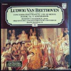 Discos de vinilo: LUDWING VAN BEETHOVEN. CONCIERTO PARA PIANO Nº 5. LOS GRANDES COMPOSITORES DE SALVAT. 1982. Lote 183384001