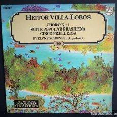 Discos de vinilo: HEITOR VILLA LOBOS. CHORO Nº 1. LOS GRANDES COMPOSITORES DE SALVAT. 1982. Lote 183385926
