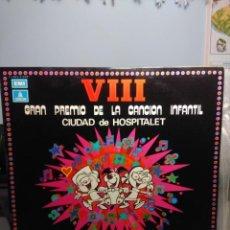 Discos de vinilo: LP VIII GRAN PREMIO DE LA CANCION INFANTIL CIUDAD DE HOSPITALET : ELS XIPIS, CONJUNTO 3 X 2, CHISPAS. Lote 183390472