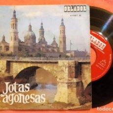Discos de vinilo: EP ENCARNITA RODRIGUEZ - JOTAS ARAGONESAS, 1965, CÍRCULO DE LECTORES (VG+_VG+). Lote 183392170