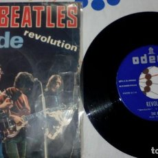 Discos de vinilo: BEATLES, THE ‎– HEY JUDE . Lote 183397242
