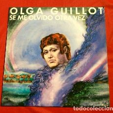 Discos de vinilo: OLGA GUILLOT (LP 1976) SE ME OLVIDO OTRA VEZ. Lote 183405337