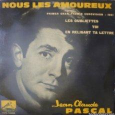Discos de vinilo: JEAN CLAUDE PASCAL EP SELLO LA VOZ DE SU AMO EDITADO EN ESPAÑA EUROVISION 1961. Lote 183415308