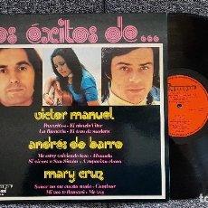 Discos de vinilo: LOS ÉXITOS DE..EDITADO POR OLYMPO AÑO 1976. ANDRÉS DO BARRO, VICTOR MANUEL, MARY CRUZ. Lote 183417961