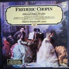 Discos de vinilo: FREDERIC CHOPIN. PIEZAS PARA PIANO. LOS GRANDES COMPOSITORES DE SALVAT. 1982. Lote 183419686