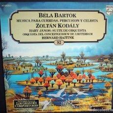 Discos de vinilo: BELA BARTOK. ZOLTAN KODALY. LOS GRANDES COMPOSITORES DE SALVAT. 1982. Lote 183420493