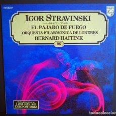 Discos de vinilo: IGOR STRAVINSKI. EL PAJARO DE FUEGO LOS GRANDES COMPOSITORES DE SALVAT. 1982. Lote 183420777