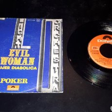 Discos de vinilo: EVIL WOMAN ELO ELECTRIC LIGHT ORCHESTRA. Lote 183430330