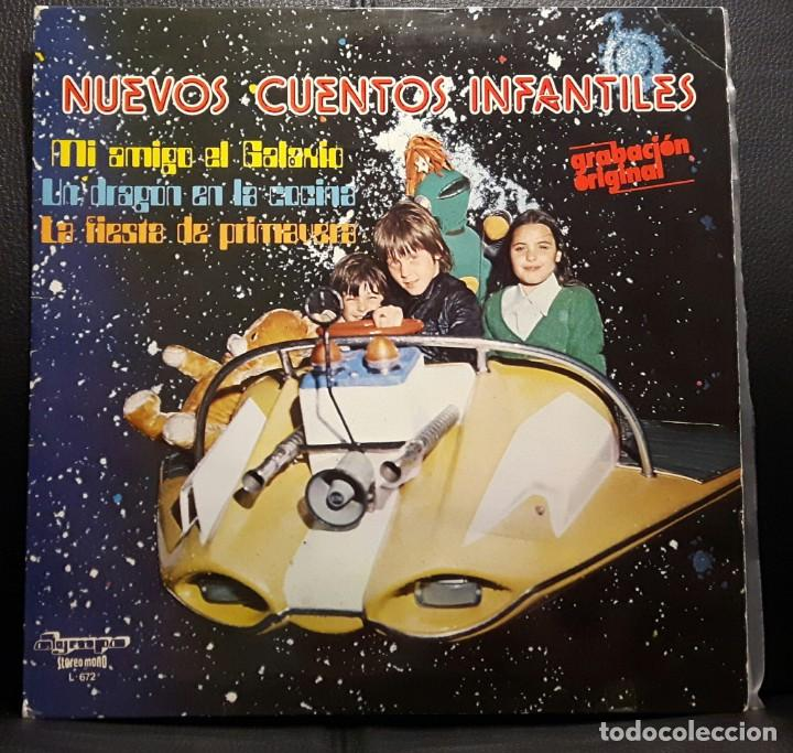 NUEVOS CUENTOS INFANTILES - LP - ESPAÑA - 1978 - YOLANDA VENTURA - PARCHIS - RARISIMO - INFANTIL (Música - Discos - LPs Vinilo - Música Infantil)