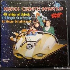Discos de vinilo: NUEVOS CUENTOS INFANTILES - LP - ESPAÑA - 1978 - YOLANDA VENTURA - PARCHIS - RARISIMO - INFANTIL. Lote 183435763