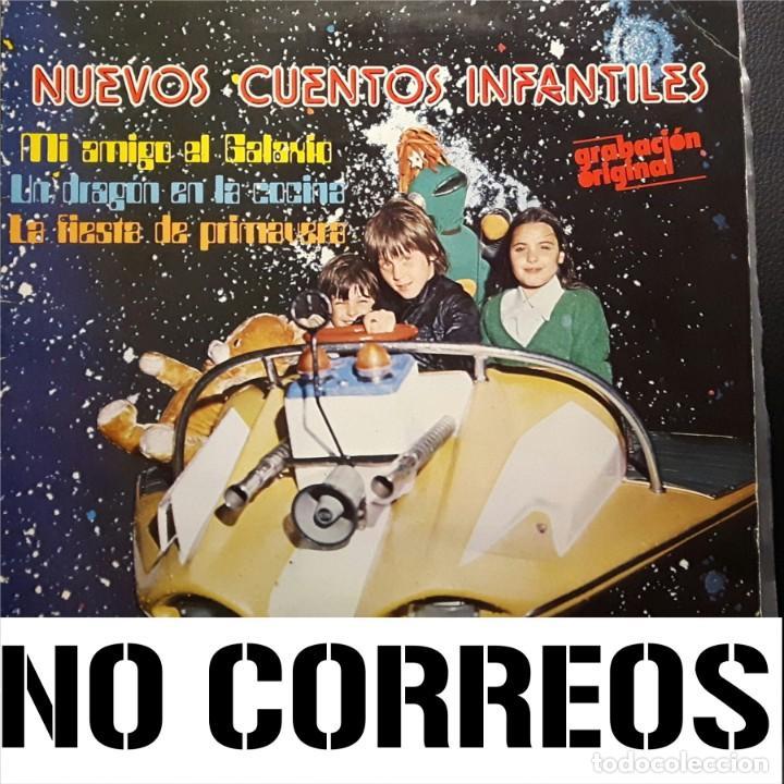 Discos de vinilo: NUEVOS CUENTOS INFANTILES - LP - ESPAÑA - 1978 - YOLANDA VENTURA - PARCHIS - RARISIMO - INFANTIL - Foto 19 - 183435763