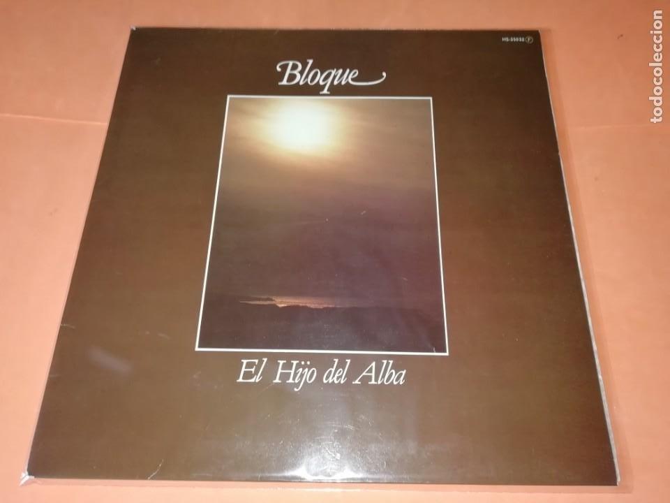 Discos de vinilo: BLOQUE - EL HIJO DEL ALBA . CHAPA - 1980 - Foto 2 - 183463412