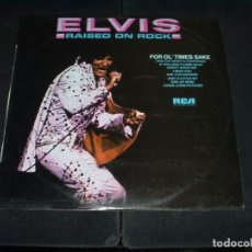 Discos de vinilo: ELVIS PRESLEY LP RAISED ON ROCK. Lote 183467663