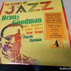 Discos de vinilo: LOS GRANDES DEL JAZZ NUMERO 4 BENNY GOODMAN. Lote 183475911