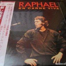 Discos de vinilo: RAPHAEL EN CARNE VIVA ( LP IMPORTADO FLORIDA CON OBI PARA VENTA EN JAPON ). Lote 183478451