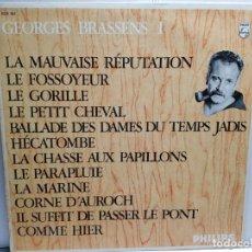 Discos de vinilo: LP-GEORGES BRASSENS I- EN FUNDA ORIGINAL AÑO 1955. Lote 183480580