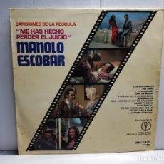 Discos de vinilo: LP-MANOLO ESCOBAR-ME HAS HECHO PERDER EL JUICIO EN FUNDA ORIGINAL AÑO 1973. Lote 183486087