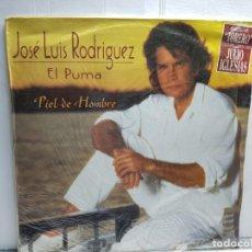 Discos de vinilo: LP-JOSE LUIS RODRIGUEZ EL PUMA- PIEL DE HOMBRE EN FUNDA ORIGINAL AÑO 1992. Lote 183491126