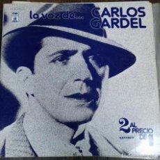 Discos de vinilo: DISCOS VINILO. Lote 183508438