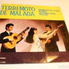 Discos de vinilo: RAFAELA CARMONA LA TERREMOTO DE MÁLAGA. COSQUILLITAS EN LA CARA. ME DIRÁS. BOSSANOVA GITANA. CASI. Lote 183512338