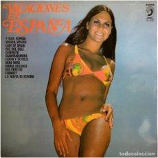 Discos de vinilo: VVAA (EL NOI, FRUTA BOMBA, BRUNO LOMAS... - VACACIONES EN ESPAÑA - LP SPAIN 1974 - DISCOPHON. Lote 183515058