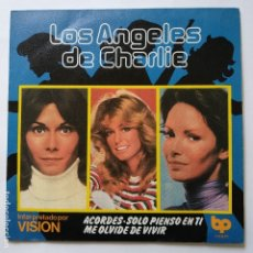 Discos de vinilo: LOS ANGELES DE CHARLIE - EP SPAIN PS - MINT * INTERPRETADO POR VISION - AÑO 1979. Lote 183521603
