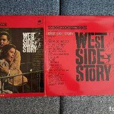Discos de vinilo: WEST SIDE STORY. EDITADO POR CBS. AÑO 1970. Lote 183526390