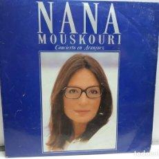 Discos de vinilo: DOBLE LP-NANA MOUSKOURI- CONCIERTO EN ARANJUEZ EN FUNDA ORIGINAL AÑO 1989. Lote 183548632
