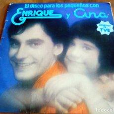 Discos de vinilo: LP - HISPAVOX 1978 - ENRIQUE Y ANA - EL DISCO PARA LOS PEQUEÑOS. Lote 183558797