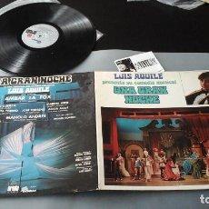 Discos de vinilo: LUIS AGUILÉ – PRESENTA SU COMEDIA MUSICAL UNA GRAN NOCHE LP ARIOLA – 85.457-I FUNK MONTERCARLO . Lote 183566375