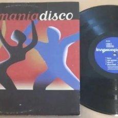 Discos de vinilo: LOOPMANIA / DISCO / MAXI-SINGLE 12 INCH. Lote 183579743