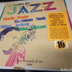 Discos de vinilo: LOS GRANDES DEL JAZZ NUMERO 16 CHARLIE MINGUS, THELONIOUS MONK, MILTON JACKSON, JOHN COLTRANE. Lote 183592702