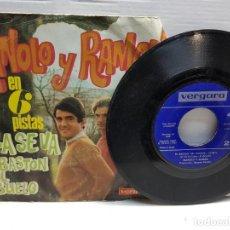 Discos de vinilo: SINGLE-MANOLO Y RAMON-ELLA SE VA EN FUNDA ORIGINAL AÑO 1967. Lote 183597475