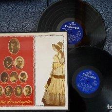 Discos de vinilo: DOÑA FRANCISQUITA. ALBUM DOBLE. EDITADO POR COLUMBIA. AÑO 1971. Lote 183612263
