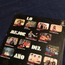 Discos de vinilo: LO MEJOR DEL AÑO VOLUMEN 7. Lote 183612280