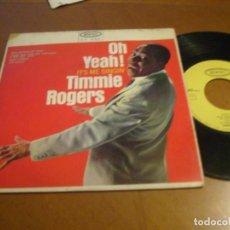 Disques de vinyle: EP : TIMMIE ROGERS / ES MEJOR QUE TE MARCHES + 3 RARO EP SPAIN 1965. Lote 183614060