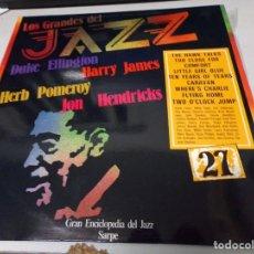 Discos de vinilo: LOS GRANDES DEL JAZZ NUMERO 27 DUKE ELLINGTON, HARRY JAMES, HERB POMEROY, JON HENDRICKS. Lote 183614277