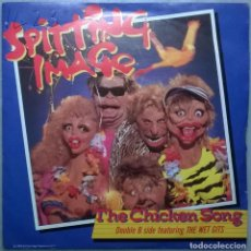 Discos de vinilo: SPITTING IMAGE. THE CHICKEN SONG/ (I'VE NEVER MET) A NICE SOUTH AFRICAN. VIRGIN, UK 1986 SINGLE. Lote 183621111