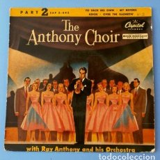 Discos de vinilo: RAY ANTHONY (EP 1959) THE ANTHONY CHOIR -TO EACH HIS OWN - ADIOS - MY REVERIE - OVER THE RAINBOW. Lote 183643641